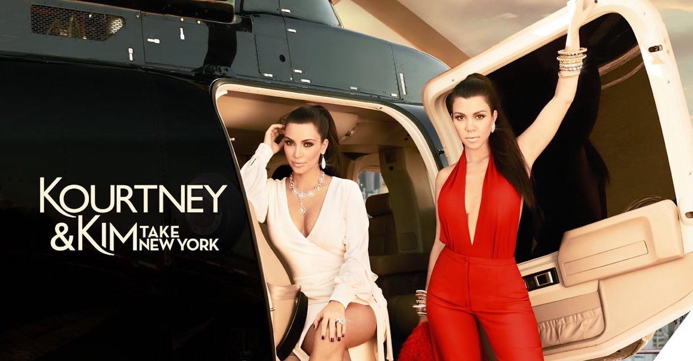 Kourtney Kardashian Then and Now